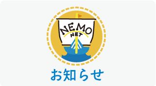 11/18 泉谷閑示さん講演会のお申込み状況について